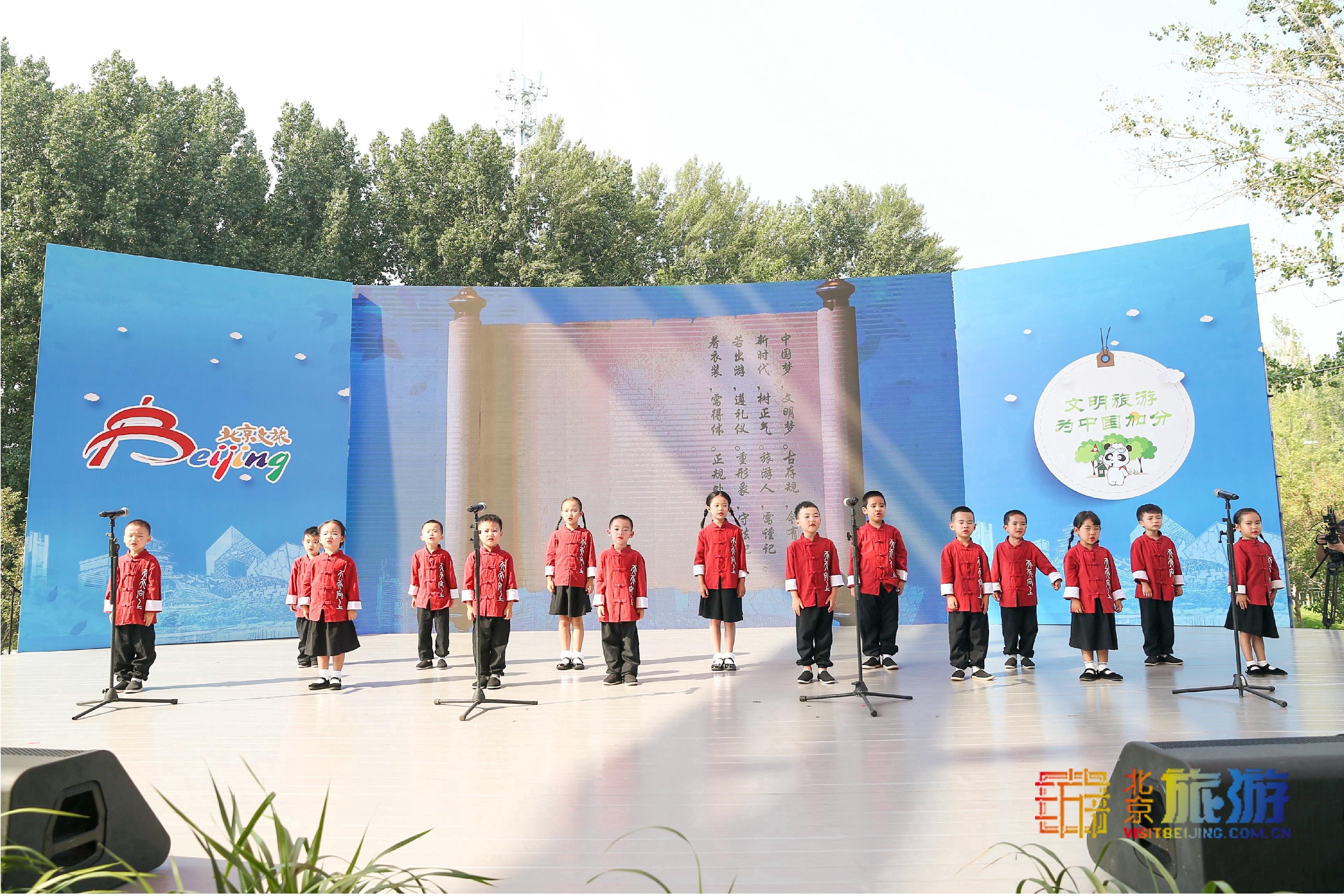 2019年北京市文明旅游主题宣传活动世园会启动