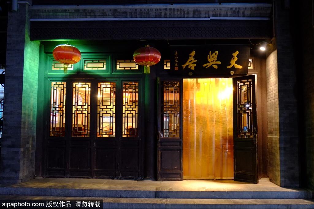 Вкус Пекина, старые известные всем прославленные торговые марки