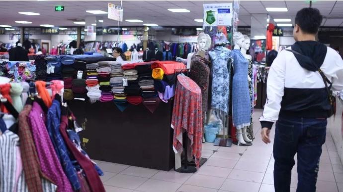 北京东四大新纺织:百年老布店重拾旧时光