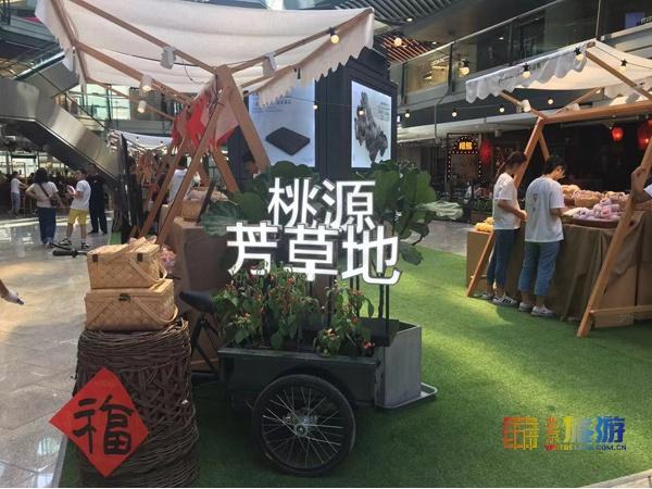 """平谷鲜桃周末""""齐聚""""侨福芳草地"""