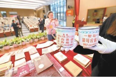 690余件文物史料入藏香山革命纪念馆