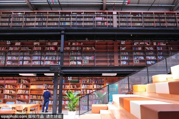 Les premiers lieux de coqueluche d'Internet : Bibliothèque publique du Pavillon rouge