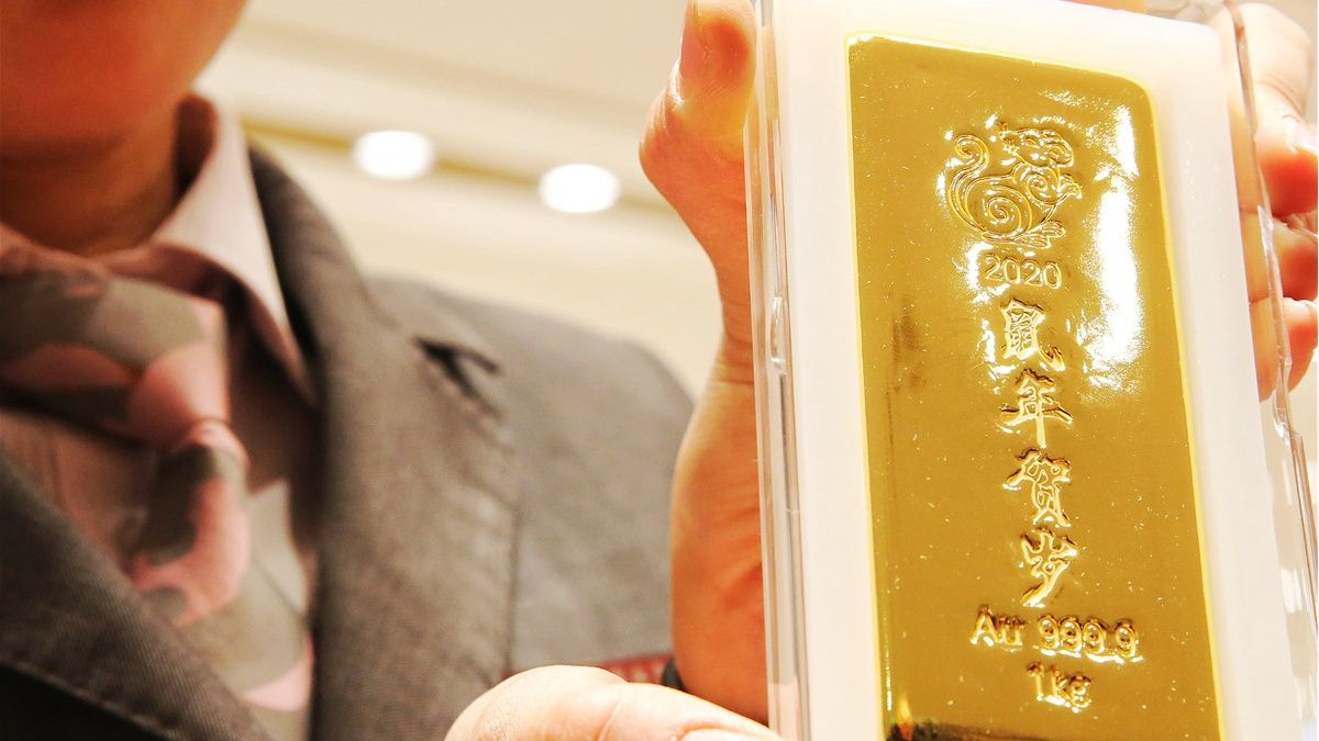 Gold bars marking Year of the Rat debut in Beijing