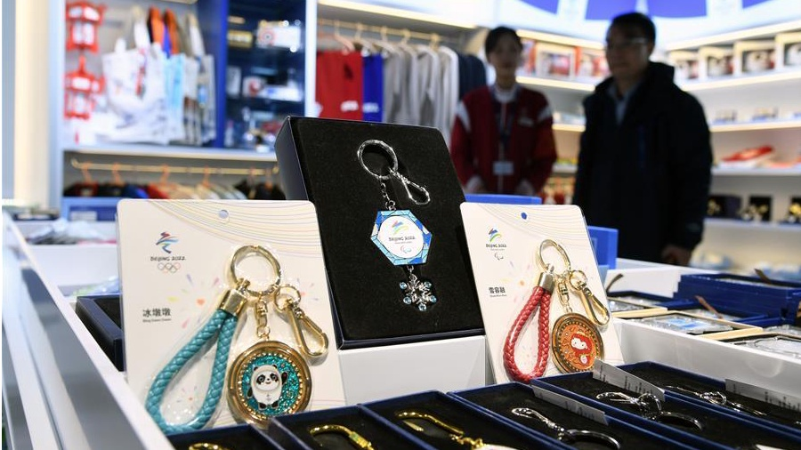 Beijing Daxing airport opens store of licensed products for 2022 Beijing Winter Olympics