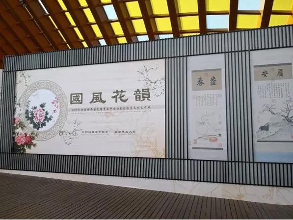 """""""國風花韻""""中國傳統插花非物質文化藝術展正在中國館舉辦"""
