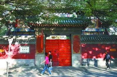 串北京胡同儿:福佑寺与天花