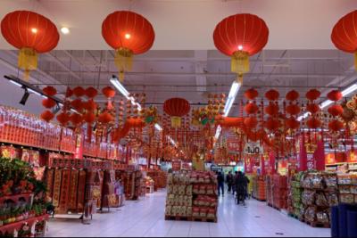 """北京苏宁、家乐福将联合打造""""天价年货展"""" 将持续至元宵节之后"""
