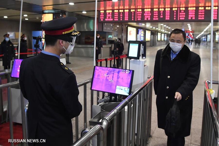 На Западном вокзале Пекина приняты меры для борьбы с пневмонией, вызванной коронавирусом нового типа