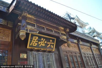 北京工业旅游线路精选:工业历史溯源之旅