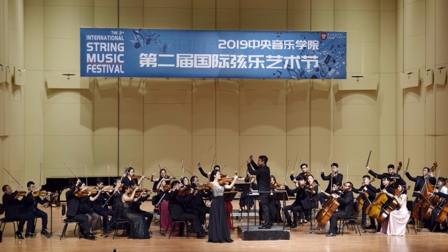String music festival opens in Beijing