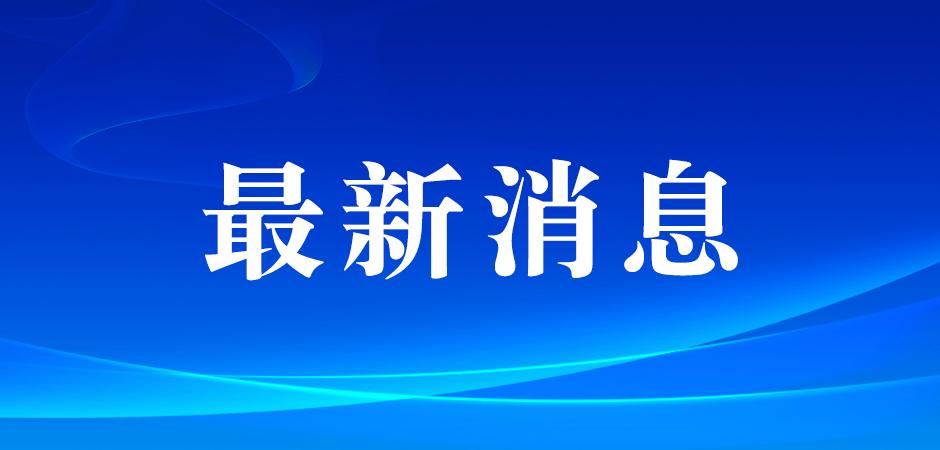 """北京连续8日无新增!严防""""五一""""期间景区扎堆!落实快递等进出小区管理!"""