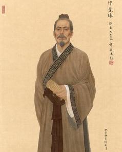 中華民族名醫像(8):張仲景