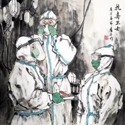 """北京畫院美術助力""""抗疫"""""""