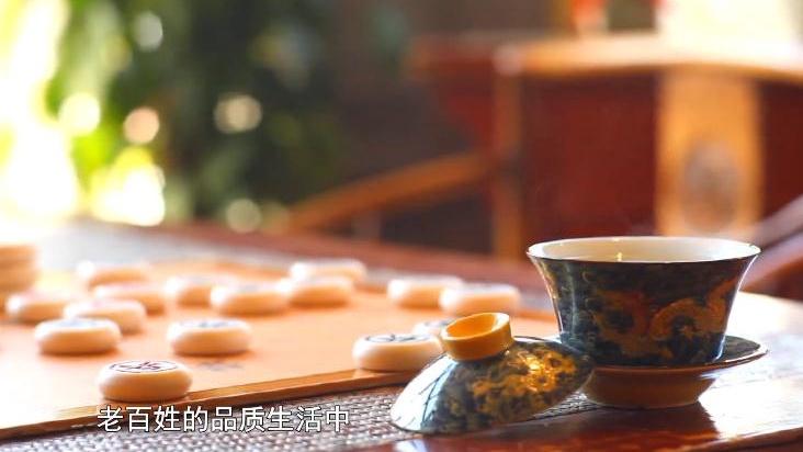 中华老字号吴裕泰:茶韵新生沁人心