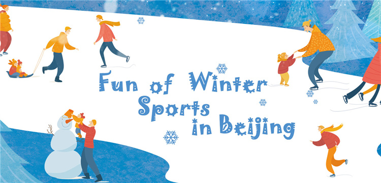 Fun of Winter Sports in Beijing