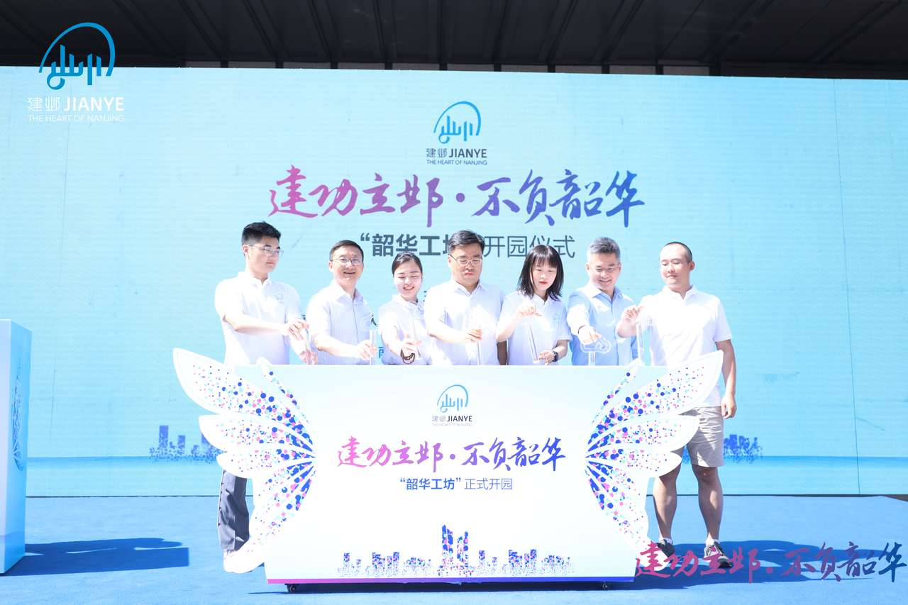 南京首个大学生创业一站式服务平台开放