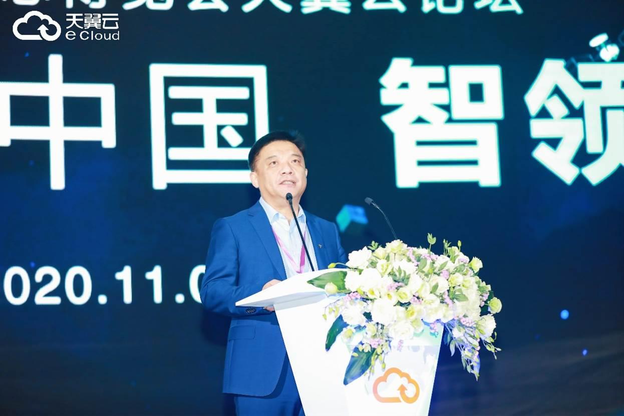邵广禄:中国电信将把云计算作为主业