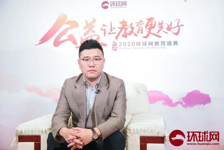 思悟教育王毅:培育具有独立思考能力的国际公民