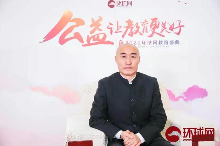 中青国培王鸿达:学业规划是社会刚需