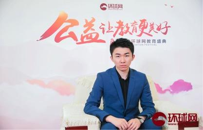 天学网刘畅:中国教育向上生长,发展加速信息化、个性化