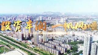 唐山市丰润区