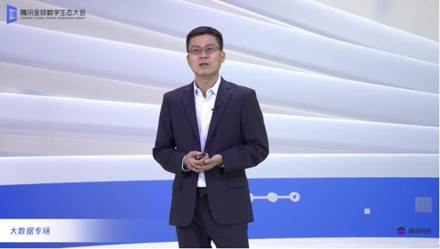 腾讯云公布大数据平台最新数据,日实时计算量超40万亿