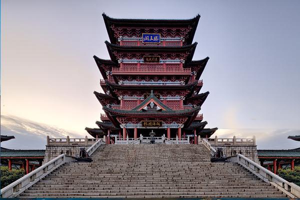 江西省浙江商会