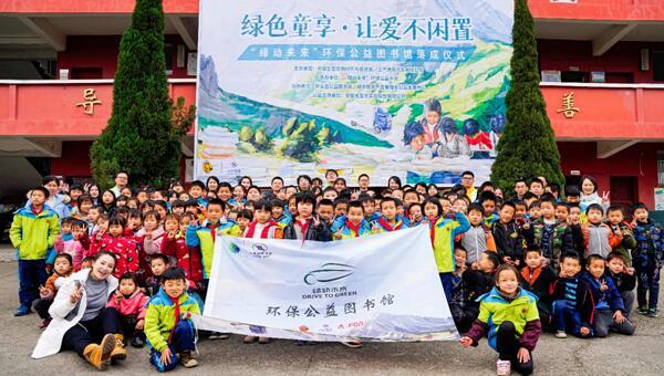 """第五座""""绿动未来""""环保公益图书馆落地江西西村"""