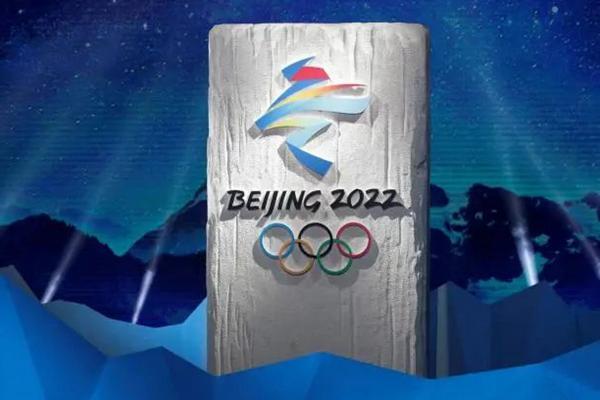美国奥委会重申:不支持抵制2022年中国北京冬奥会