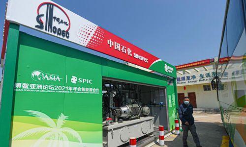 加氢站投入运营 为博鳌年会氢能车提供保障