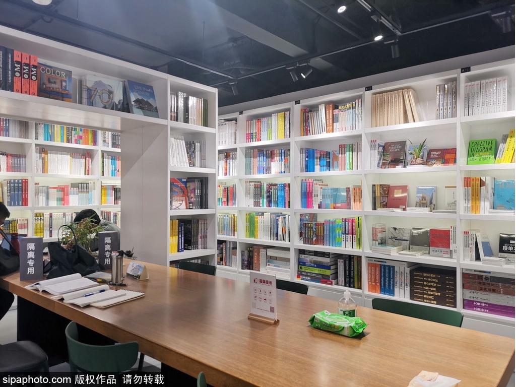Librairie Lishi