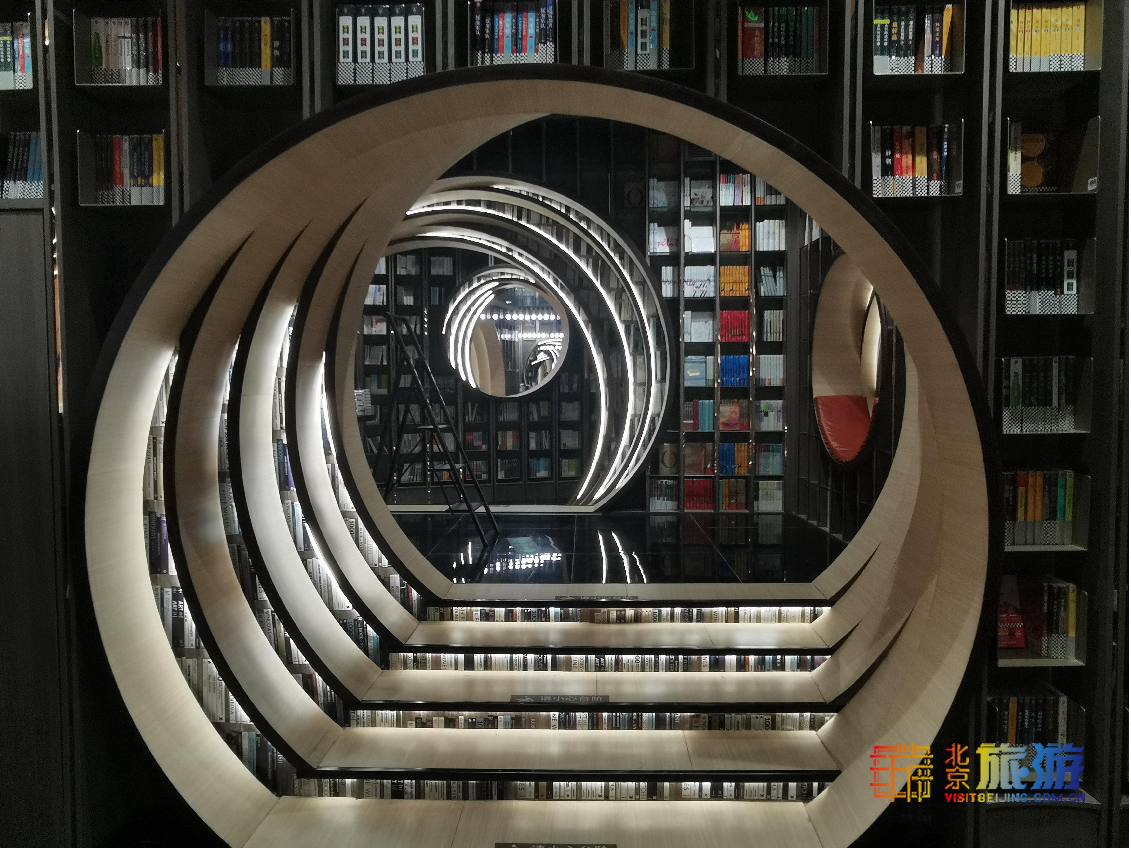 Librairie Zhongshuge