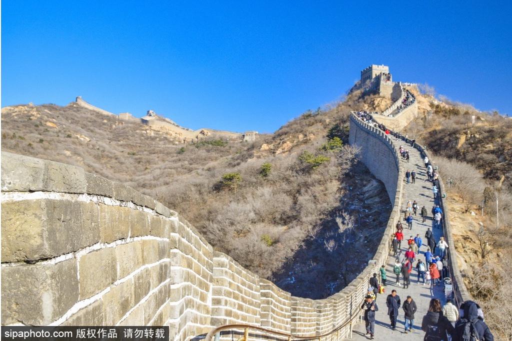 Segundo día: Subir la Gran Muralla Badaling