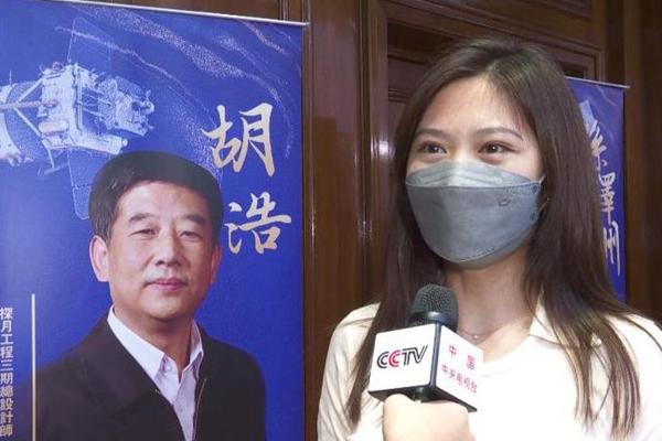 科学家团队访港 激发香港青年爱国情怀