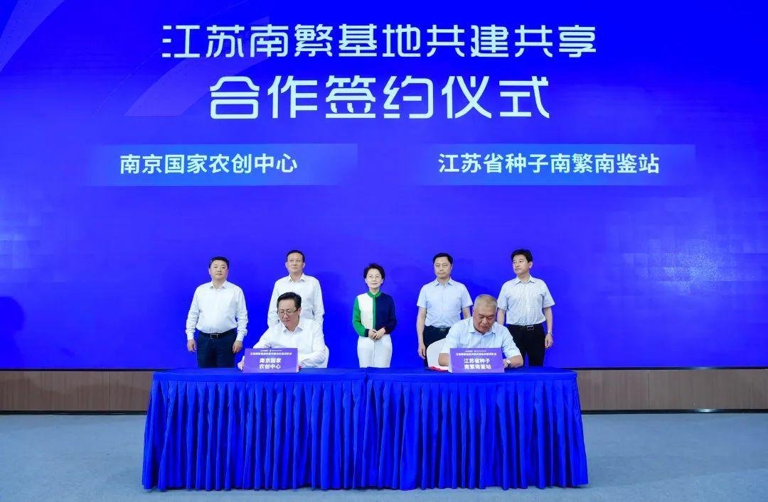 """南京国家农创中心邀您一起进入""""2021南京创新周""""!"""