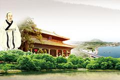 邹城经济开发区