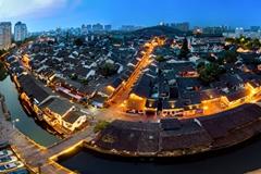 绍兴市越城区
