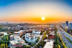 武汉国家生物产业基地