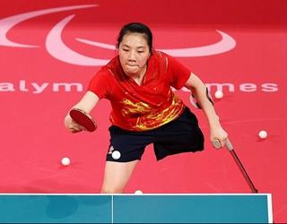 张变逆转战胜队友夺得乒乓球女单WS5级金牌