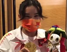 残奥冠军郭玲玲:以前很自卑,举重让我找到人生价值