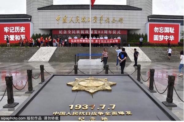 """中國人民抗日戰爭紀念館邀您""""云端看展"""""""