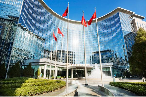 베이징 호텔, 그랜드 하얏트 호텔 베이징