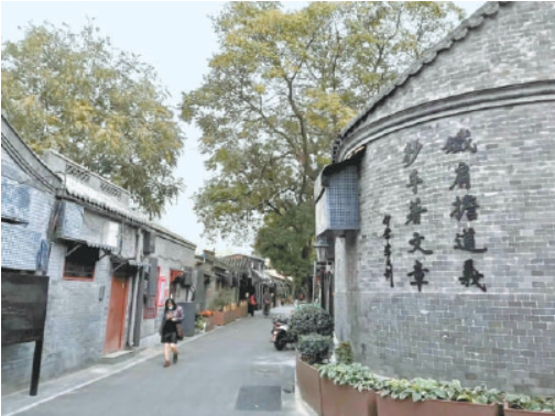"""北京這條""""紅色胡同""""一步一景"""