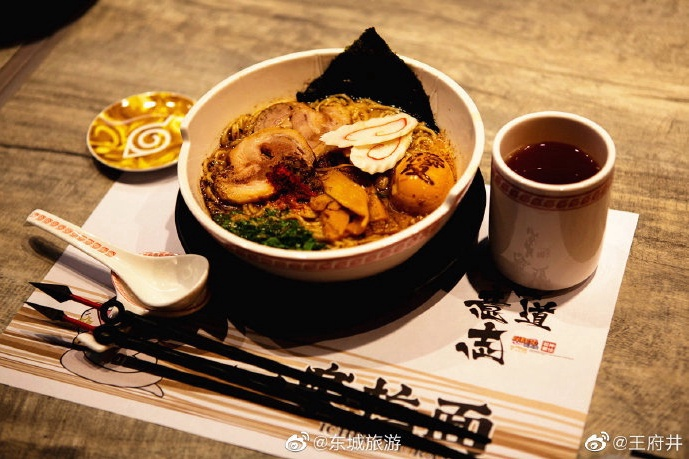 火影忍者一乐拉面:摆盘精致的日式传统美食
