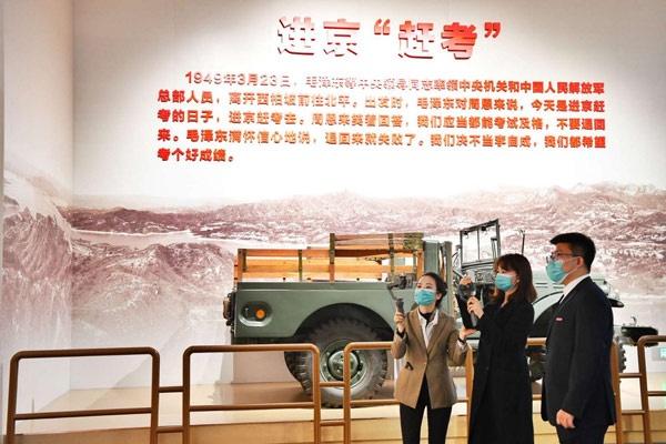 云升旗+云參觀,這個北京新地標71歲了
