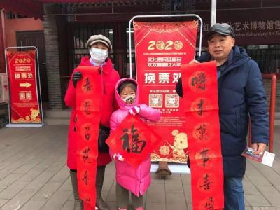 春节庙会活动抢换票攻略来啦!快来看看呀
