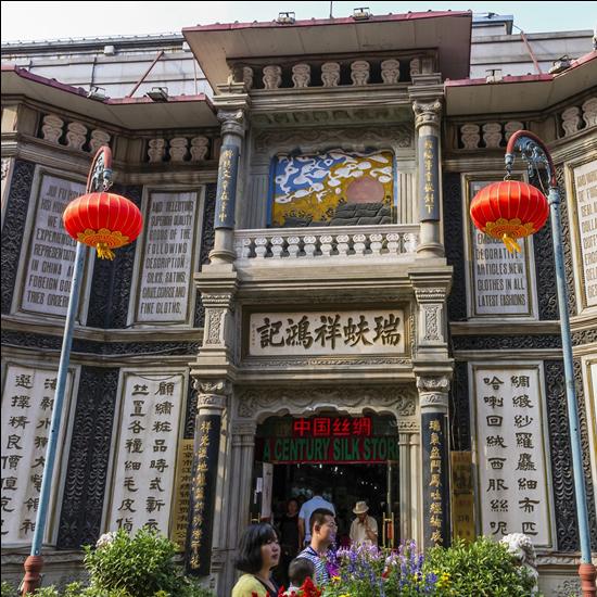 Le tour des vieilles boutiques à Beijing