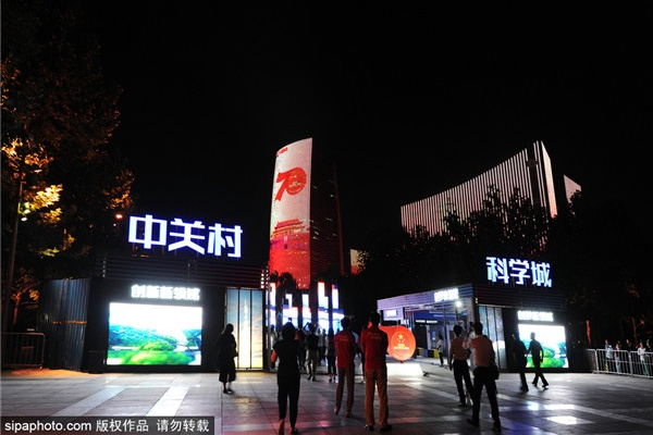 北京工業旅游線路精選:未來探秘?工業新科技之旅