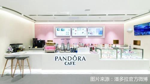 王府中環二楼潘多拉咖啡撤店