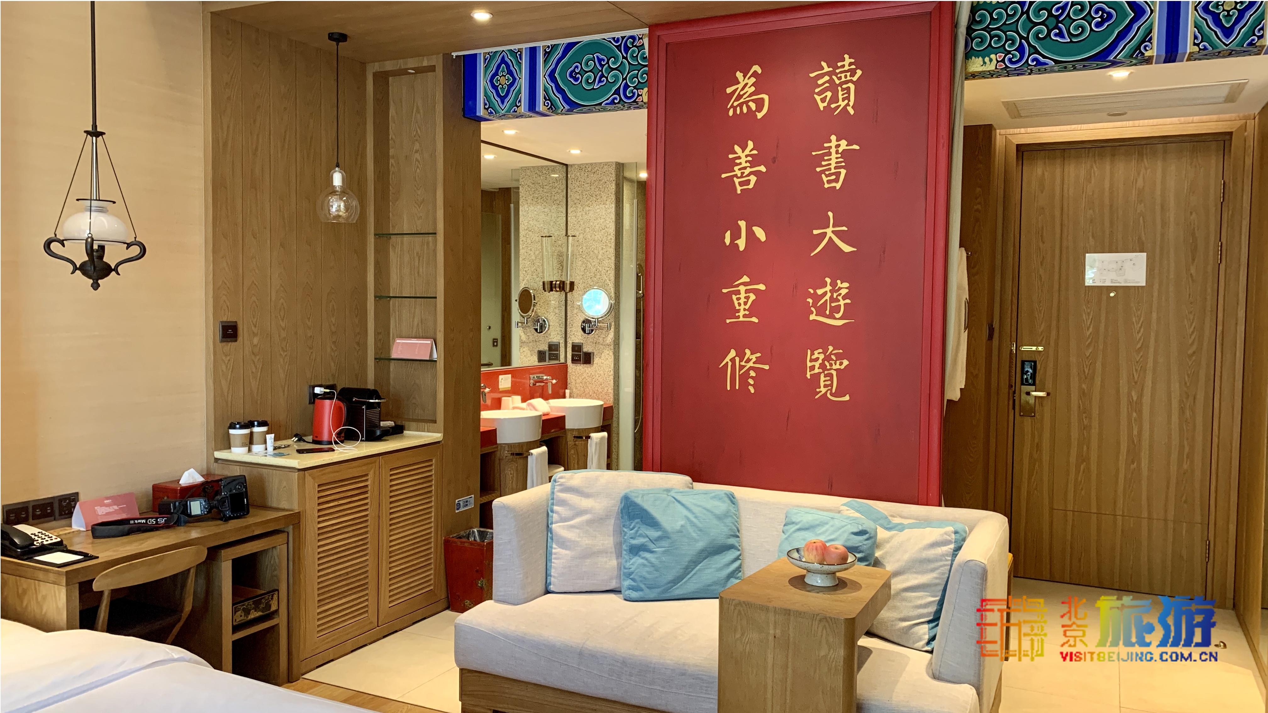 Beijing Wtown Hotspring Resort